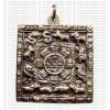 Square small brass calendar