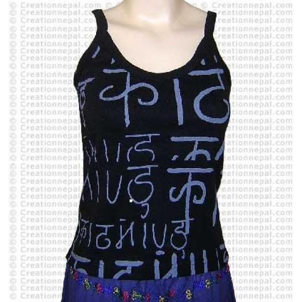Kathmandu written rib cotton t-shirt