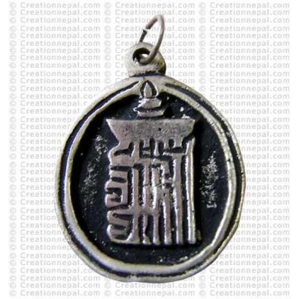 Kalachakra amulet