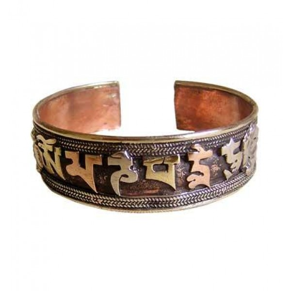 Multimetal Mantra bangle