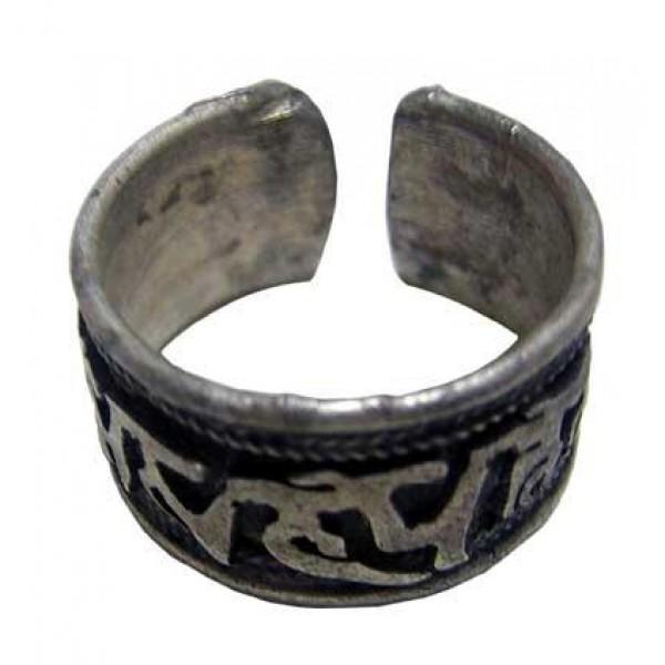Newari design white metal fingering2