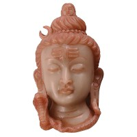 Butter color small Shiva mask 7 inch