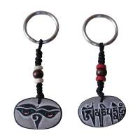 Om Mani - Buddha Eye carved stone key ring