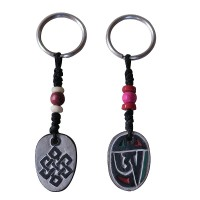 Endless knot-Om carved stone key ring