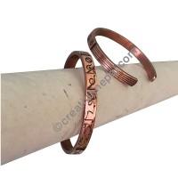 Copper Om Mani Mantra bangle