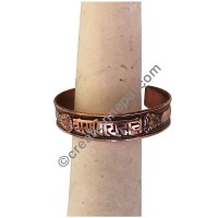 Buddha Mantra copper bangle2