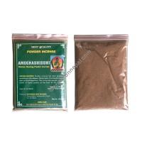 Amoghashiddhi - healing powder incense