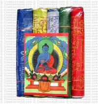 Cotton Medium prayer flags (packet of 5 roll)