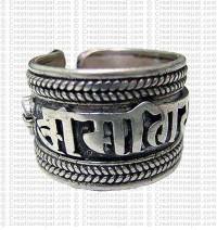 Om mani Dorje finger ring