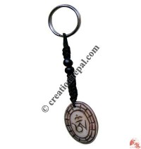 Bone carved key chain 28