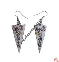 Mantra triangle ear ring