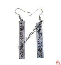 Mantra vertical ear ring1