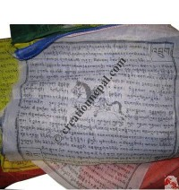 Wind-horse prayer flag (packet of 25 flags)