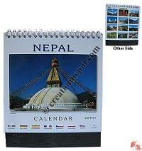 Small size Nepal desktop calendar