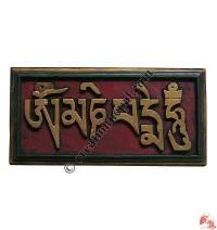 Om Mani Padme Hum board