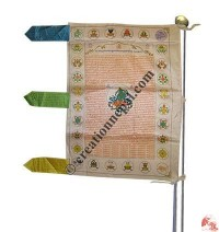 Shining Tara vertical prayer flag