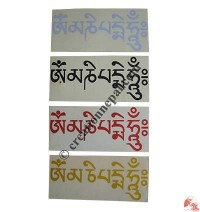 Big Om mani mantra sticker (packet of 10)