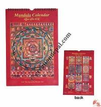 Mandala prints wall calendar 2018