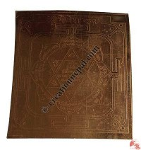 Copper Sri-Yantra