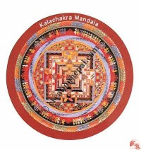 Kalachakra Mandala fridge magnet