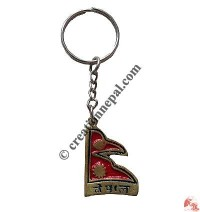 Nepali flag brass key-ring