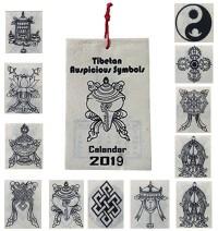 Small handmade paper BW calendar4