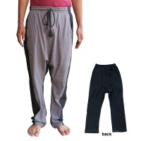 Black and grey comfort trouser