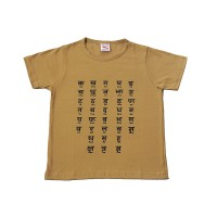 Nepali alphabet print cotton kids t-shirt