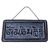 Om Mani Mantra carved stone panel