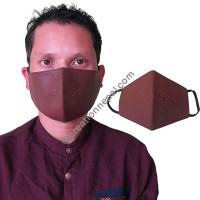 Leather brown color face mask