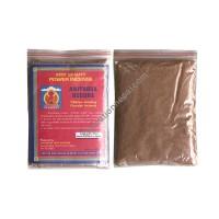 Amitabha Buddha - healing powder incense