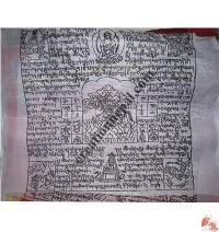 Lungta Prayer flag (pacekt of 25 leaves flag)