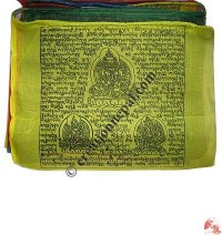 Chhepame prayer flag (packet of 25 leaves flag)