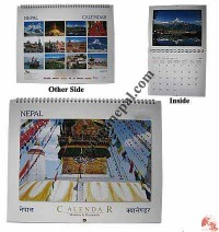 Medium size Photo Calendar