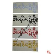 Big Om mani mantra sticker (packet of 10)