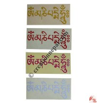 Small Om mani mantra sticker (packet of 10)