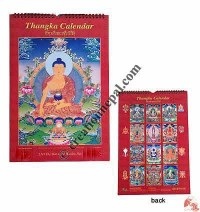 Thangka prints wall calendar 2019