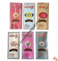 Assorted aroma flat packet incense (packet of 6)