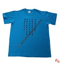 Nepali letters printed t-shirt