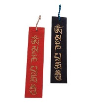 Bookmark - Om mani mantra (packet of 6)