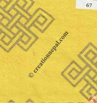 Nepali lokta paper sheet67
