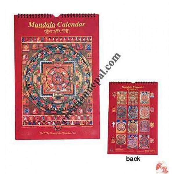 Creation Nepal Mandala Prints Wall Calendar 2019